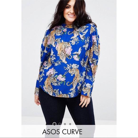 89c4b3c0304 ASOS Curve Tiger Print Blouse